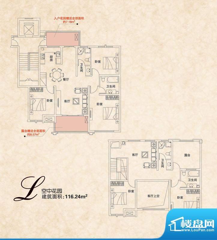 上城国际二期洋房六面积:116.24平米