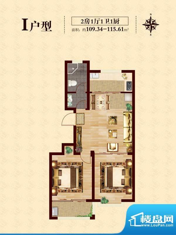 至尊门第I户型 2室1面积:109.34平米