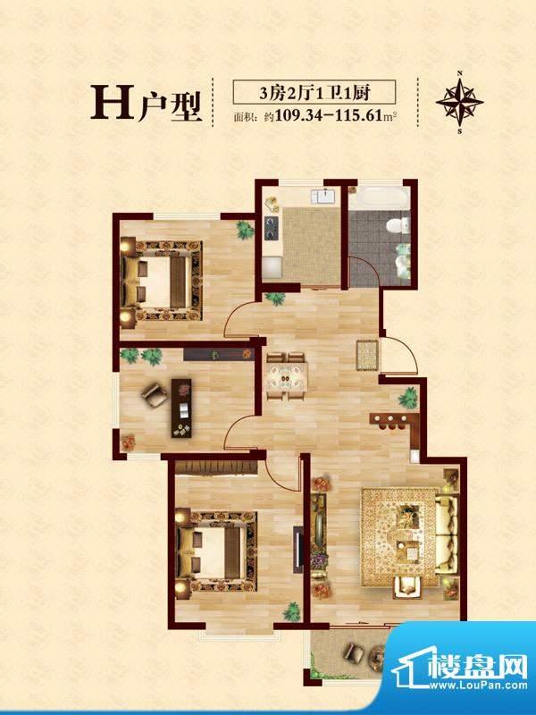 至尊门第H户型 3室2面积:109.34平米