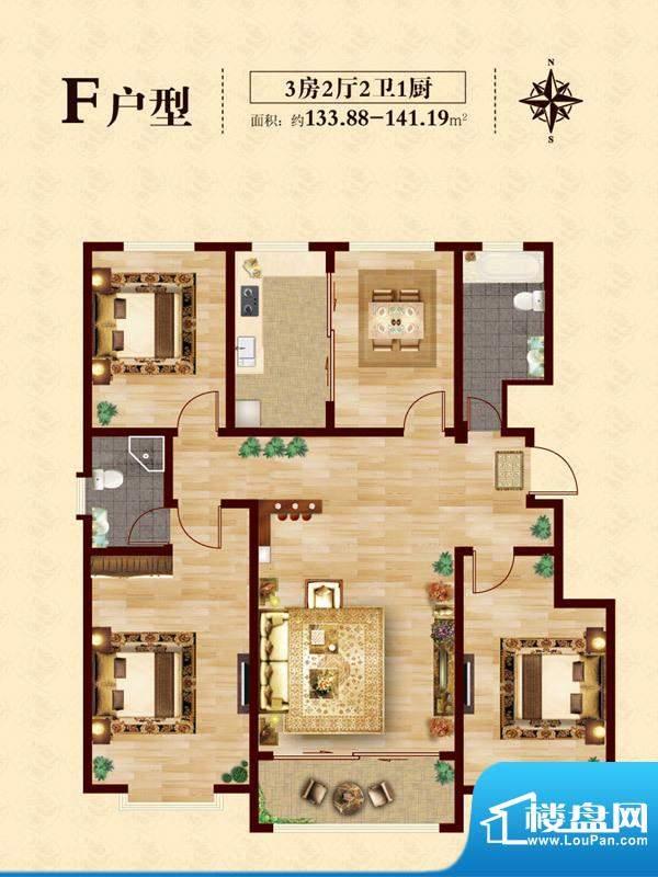 至尊门第F户型 3室2面积:133.88平米