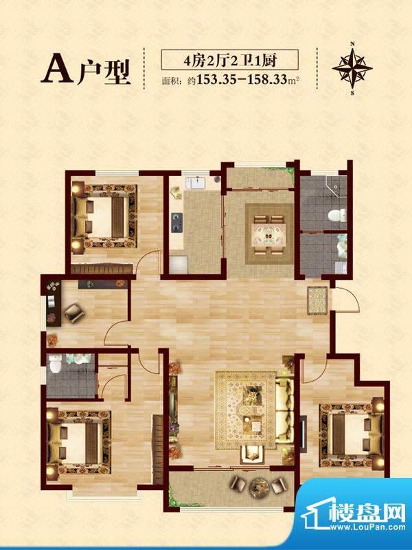 至尊门第A户型 4室2面积:153.35平米