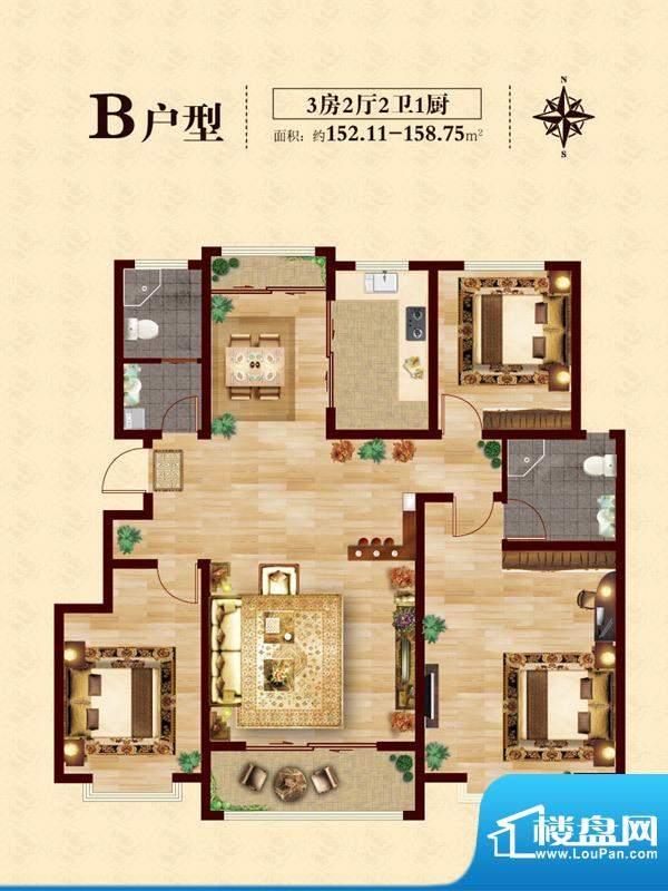 至尊门第B户型 3室2面积:152.11平米