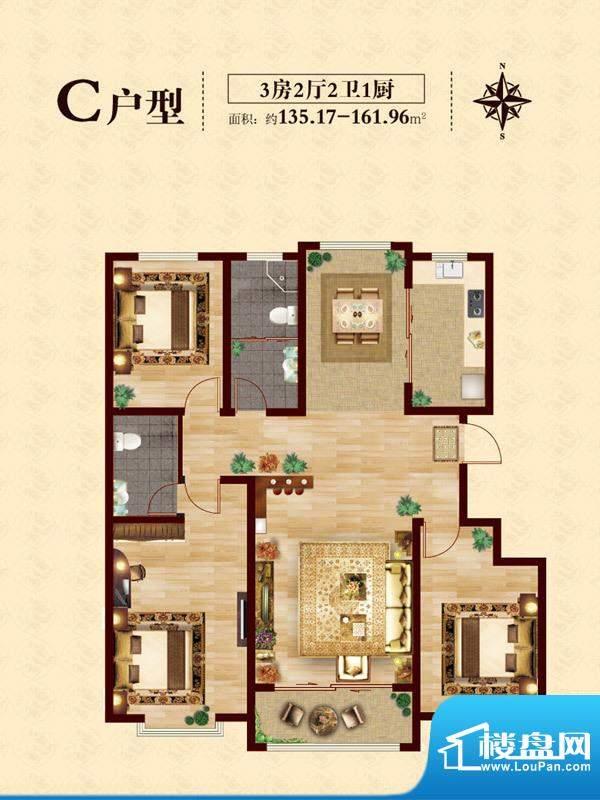 至尊门第C户型 3室2面积:135.17平米