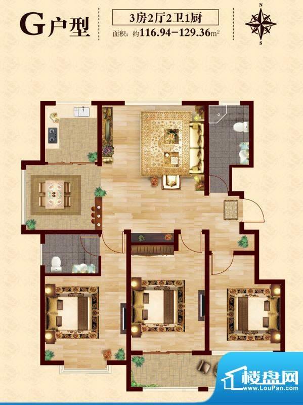 至尊门第G户型 3室2面积:116.94平米