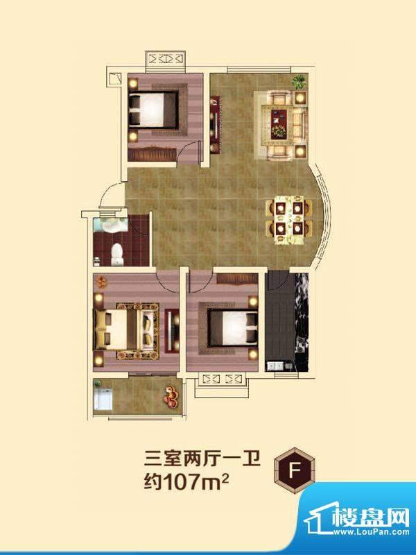 虞河小镇F户型 3室2面积:107.00平米