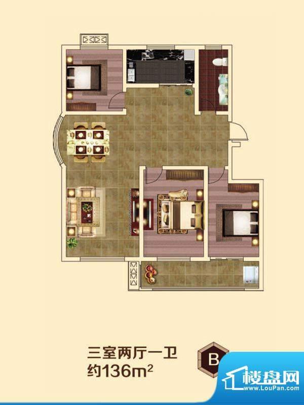 虞河小镇B户型 3室2面积:136.00平米