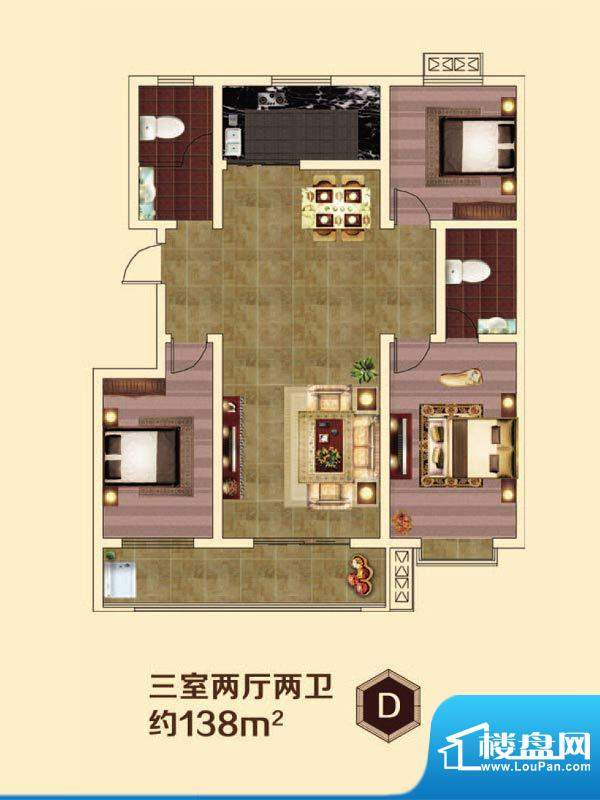 虞河小镇D户型 3室2面积:138.00平米