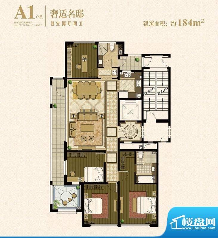 绿城诚园A1户型 4室面积:184.00平米