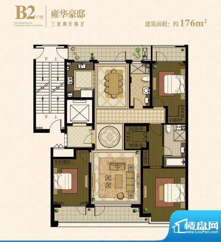 绿城诚园B2户型 3室面积:176.00平米