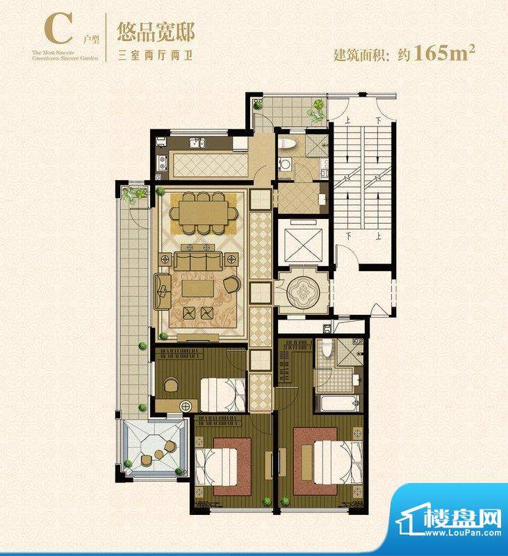 绿城诚园C户型 3室2面积:165.00平米