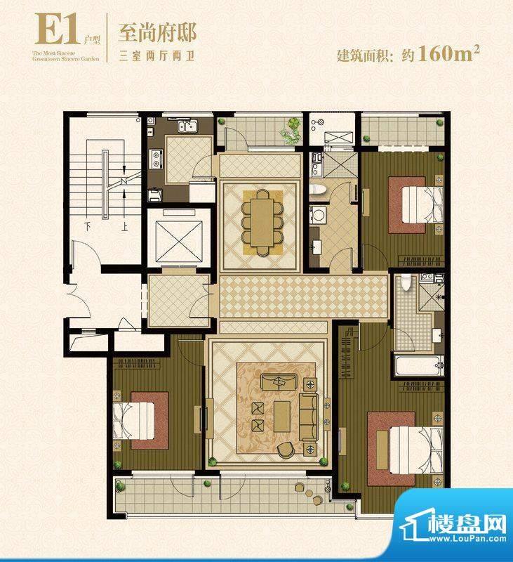 绿城诚园E1户型 3室面积:160.00平米