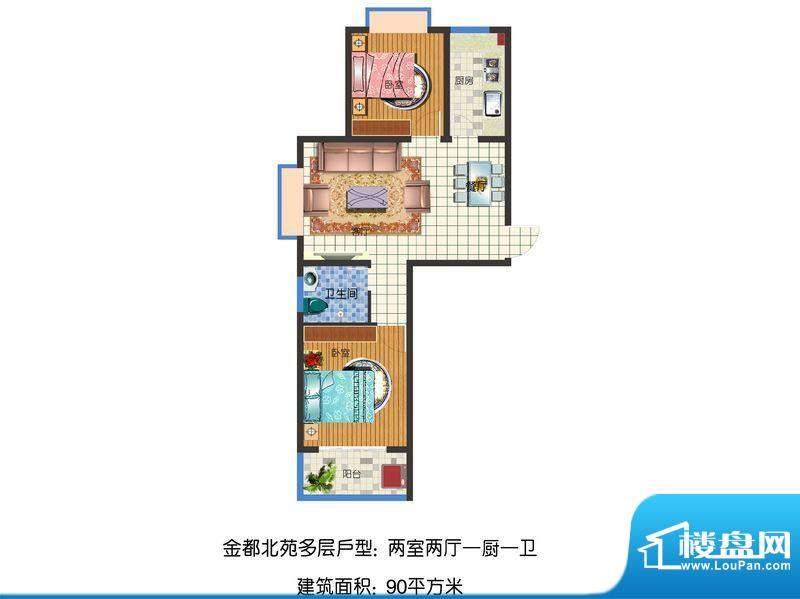 金都北苑高层户型 2面积:90.00平米