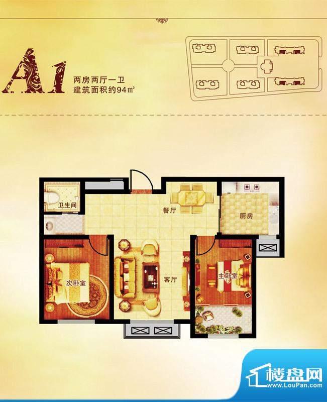 青云丹桂园一期A1 2面积:94.00平米