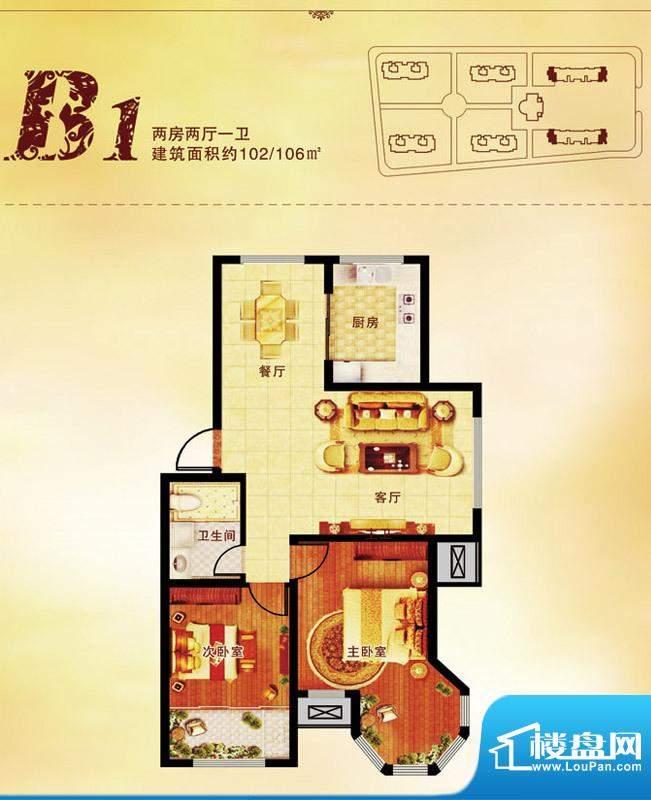 青云丹桂园一期B1 2面积:102.00平米