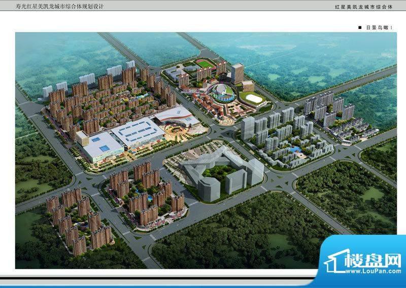 诺诚凯龙国际广场实景图