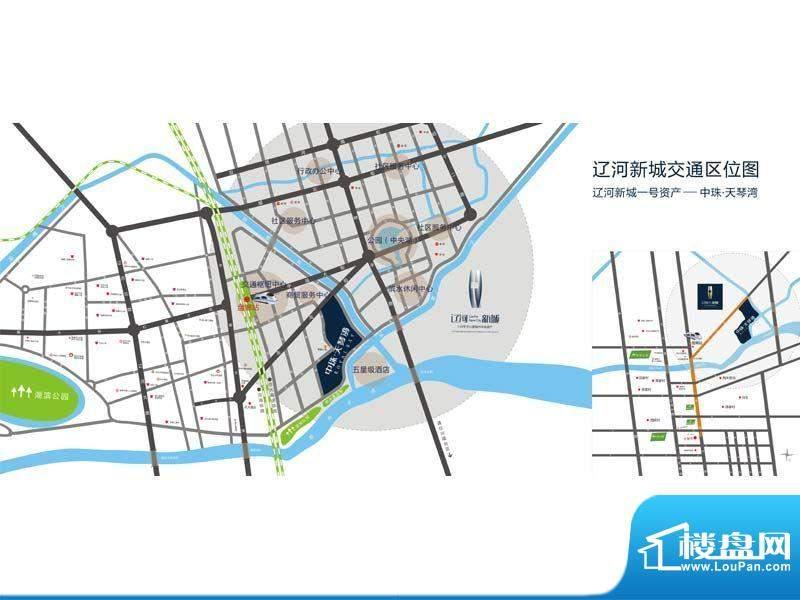中珠·辽河新城交通图