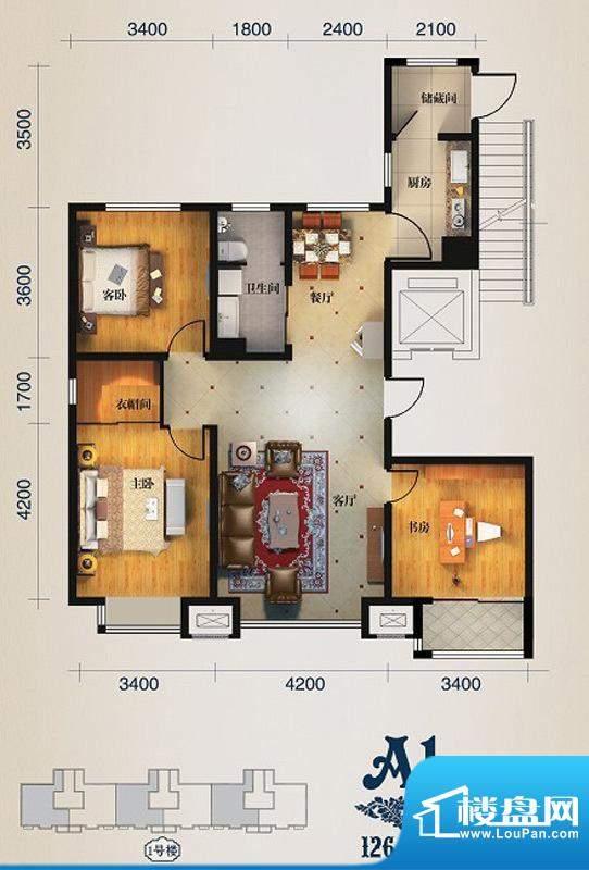 馨悦小区A1 3室2厅1面积:137.00m平米