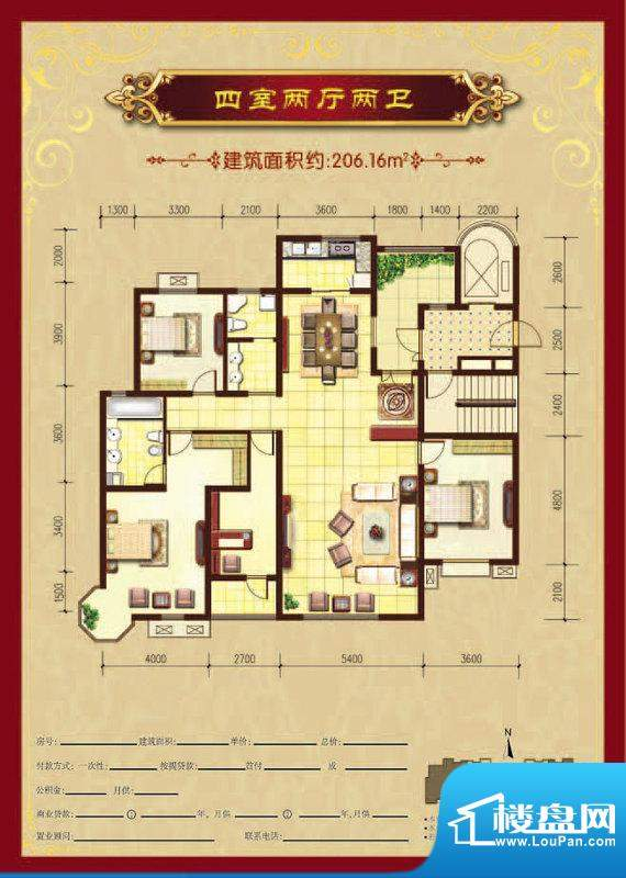 天元蓝城202平米 面积:0.00m平米