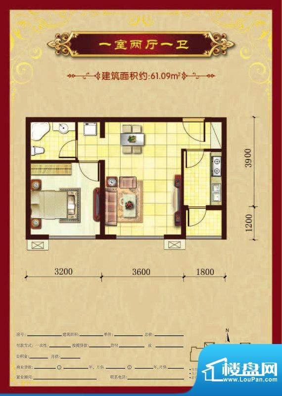 天元蓝城61平米 面积:0.00m平米