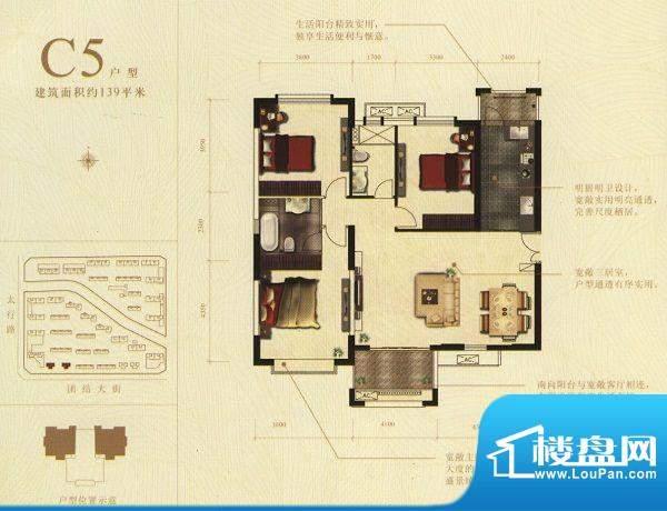麒麟湾C5户型图 3室面积:139.00m平米