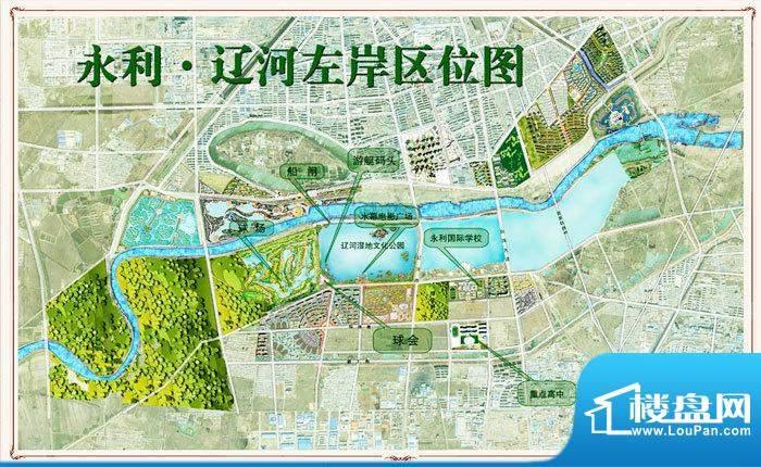 辽河左岸交通图