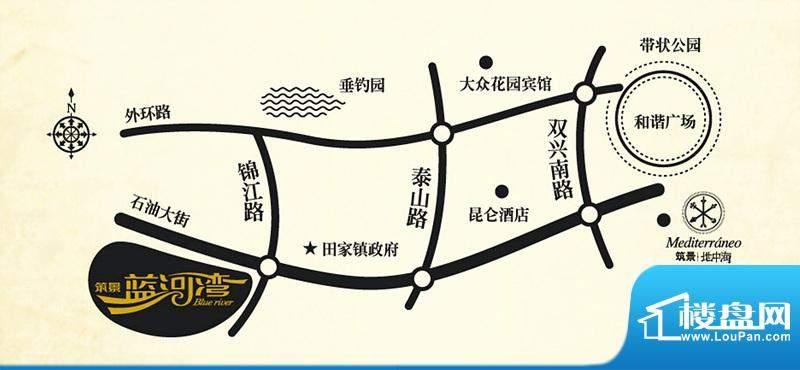筑景·蓝河湾交通图