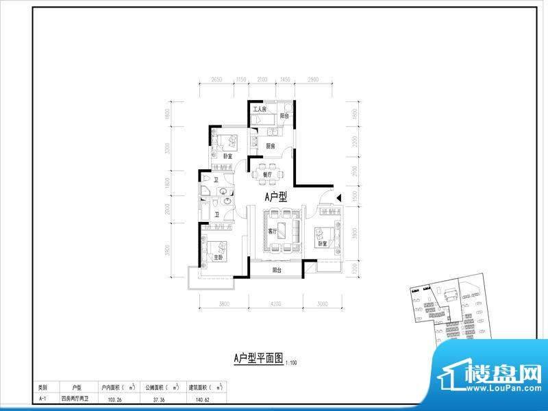 东方银座·中心城杜面积:140.62m平米