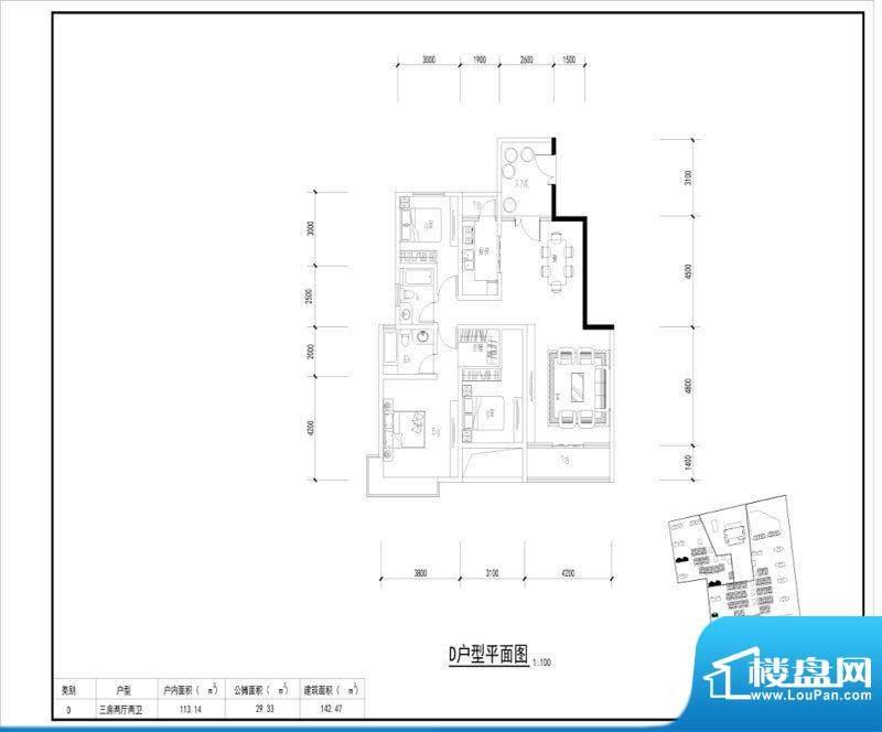 东方银座·中心城芙面积:142.47m平米