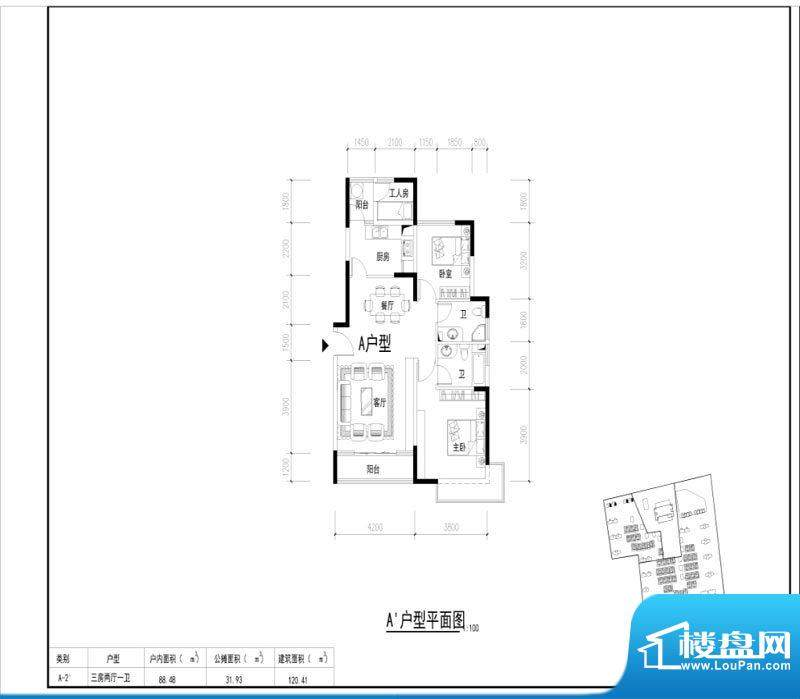 东方银座·中心城杜面积:120.41m平米