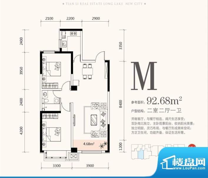 长湖新城92.68平 2室面积:92.68m平米