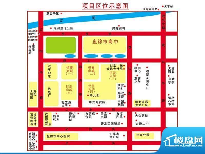 恒泰·尚城效果图