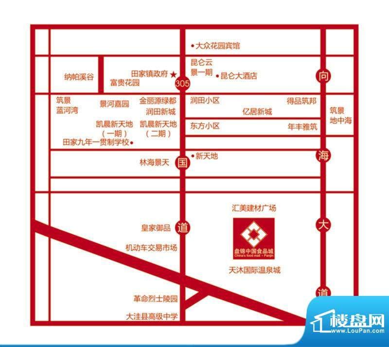盘锦中国食品城地图