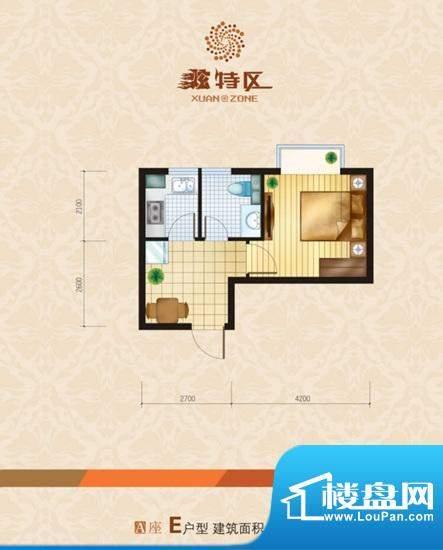 炫特区34.66平 1室1面积:34.66m平米