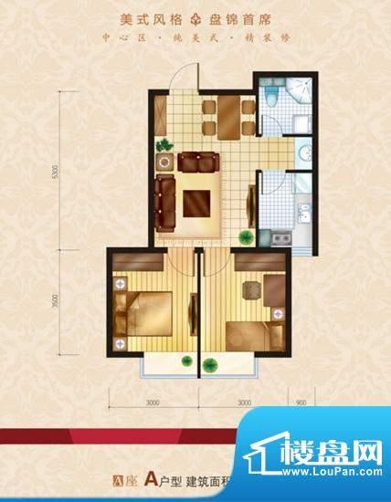炫特区67.03平 2室2面积:67.03m平米