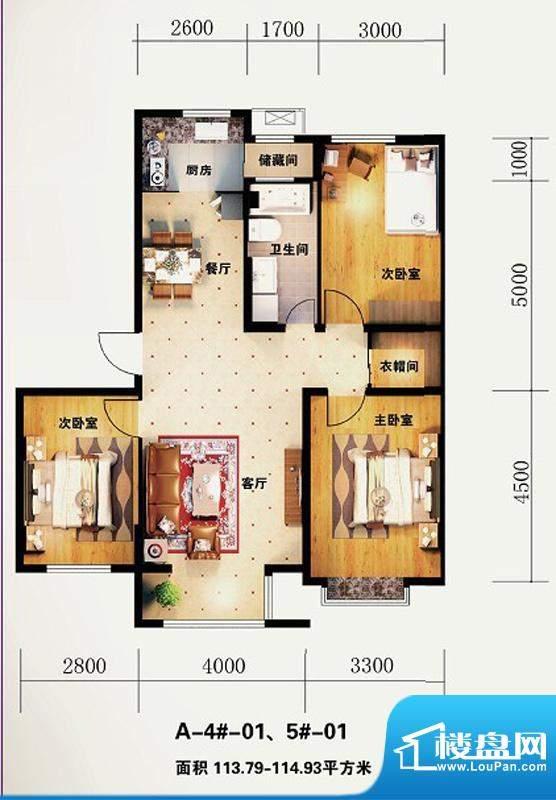海园壹品A-4#-1 3室面积:113.79m平米