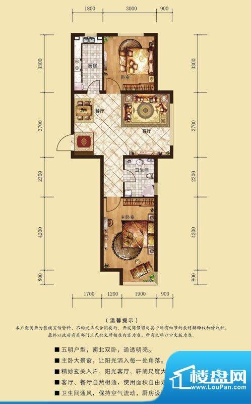 源隆·清华园户型单面积:76.10m平米