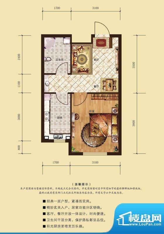 源隆·清华园户型单面积:44.90m平米