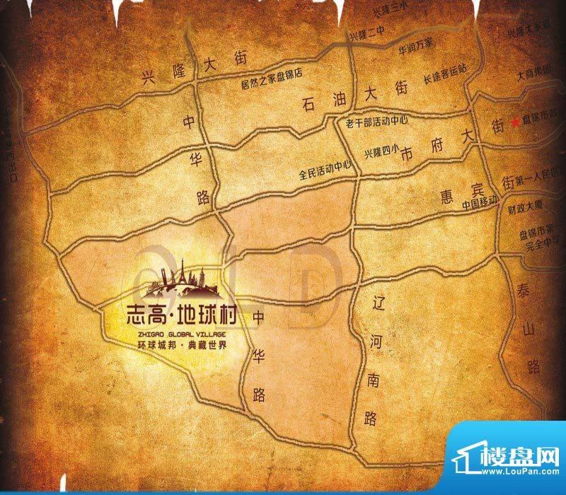 志高·地球村交通图