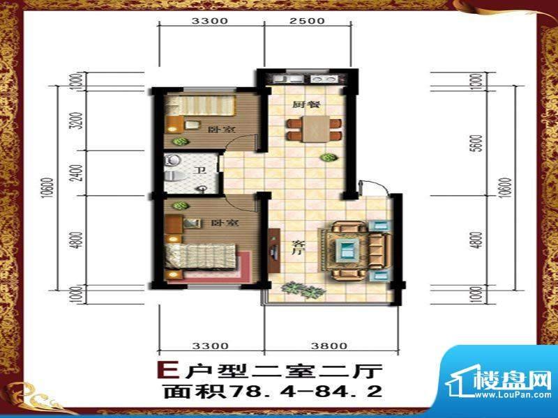 盛丰·清华苑E户型7面积:78.00m平米