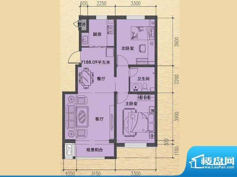 恒瑶·水韵城F1户型面积:88.09m平米