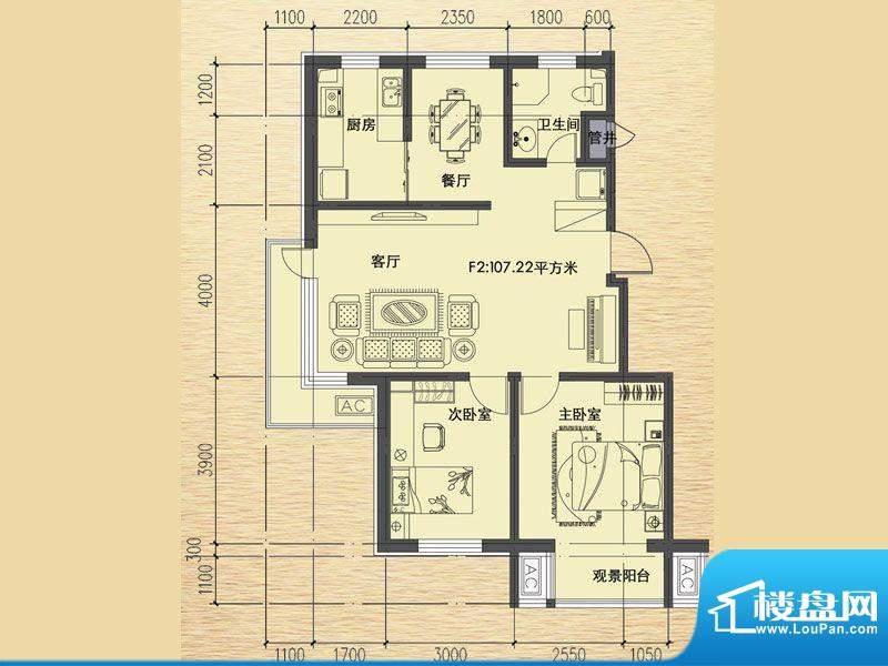 恒瑶·水韵城F2户型面积:107.22m平米