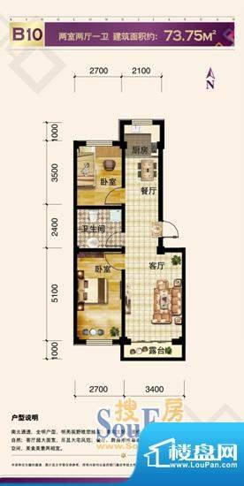 兴隆家园交通图