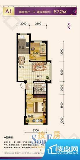 兴隆家园A1 面积:0.00m平米