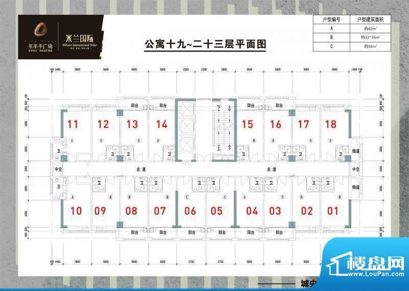 年年丰广场140_9901面积:0.00m平米