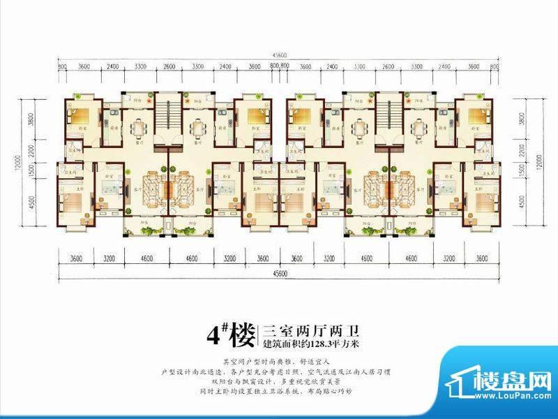 水恋书香4#楼户型 3面积:128.30m平米