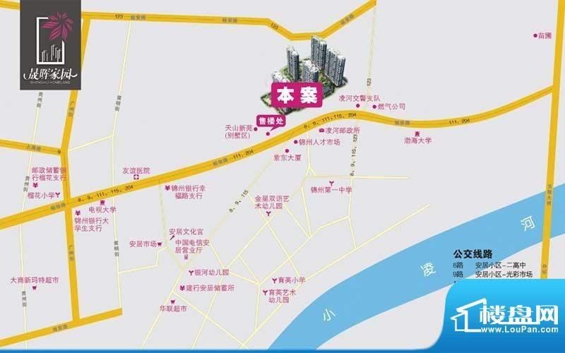 晟晖家园交通图
