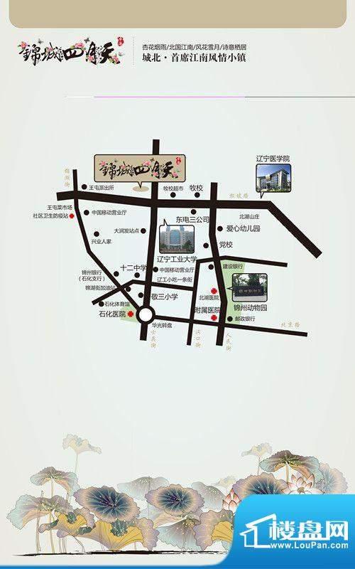 锦城·四月天交通图