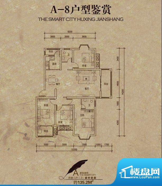 盛世豪庭A-8户型 4室面积:135.20m平米