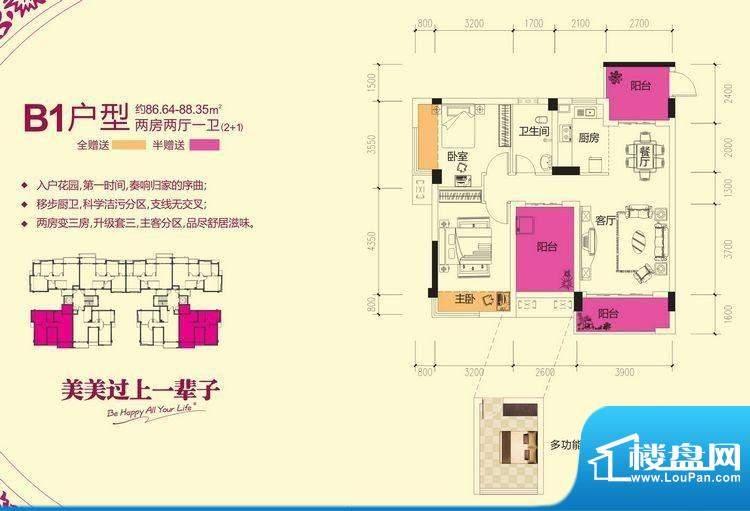 合盛·文华新城1838面积:0.00m平米