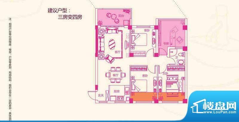 合盛·文华新城2010面积:0.00m平米